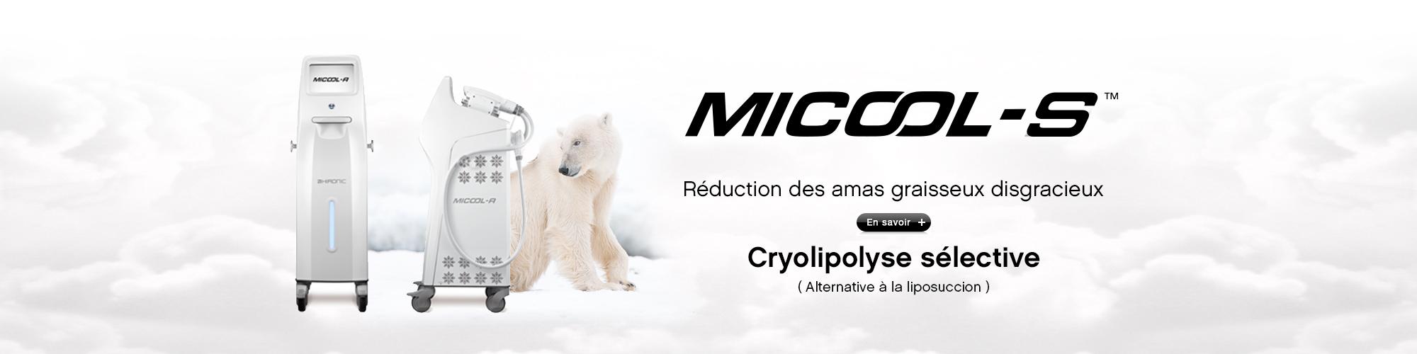 https://www.capactuel.com/storage/app/media/Carousel/accueil/caroussel-micool.jpg